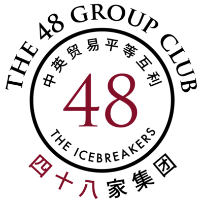 The 48 Group Club Logo on Light