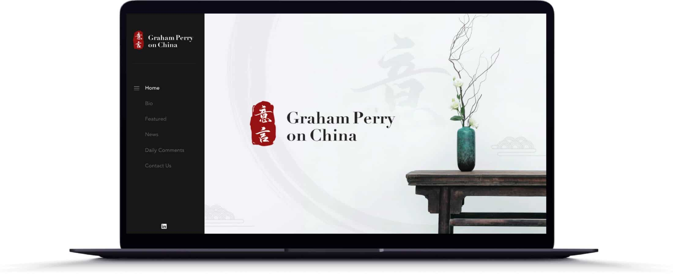 Graham Perry on China Homepage